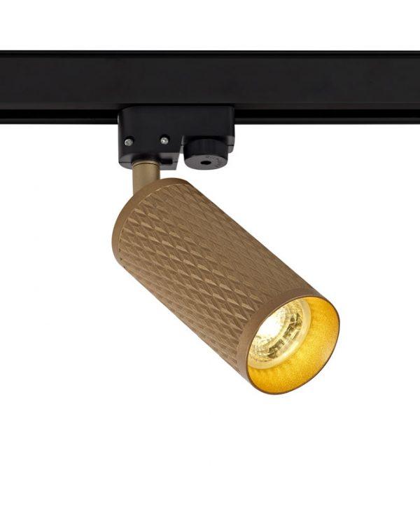 Lichfield Lighting Sandfield Track Spot Light, 1 x GU10, Champagne Gold photo 1