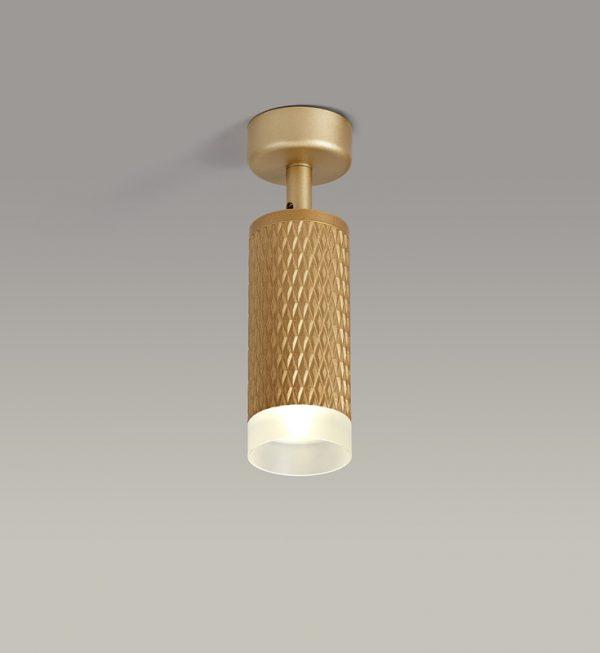 Lichfield Lighting Sandfield 1 Light Surface Mounted Spotlight GU10, Champagne Gold/Acrylic Ring photo 2