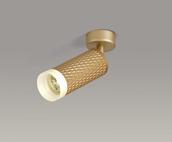 Lichfield Lighting Sandfield 1 Light Surface Mounted Spotlight GU10, Champagne Gold/Acrylic Ring photo 3