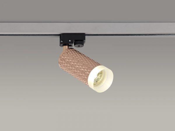 Lichfield Lighting Sandfield 1 Light Track Spotlight GU10, Rose Gold/Acrylic Ring photo 3
